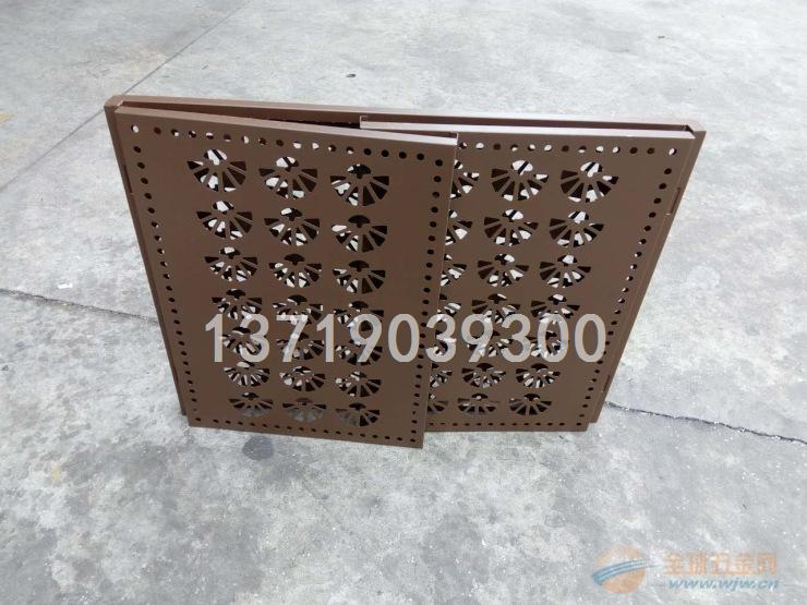 铝合金空调机保护罩价格