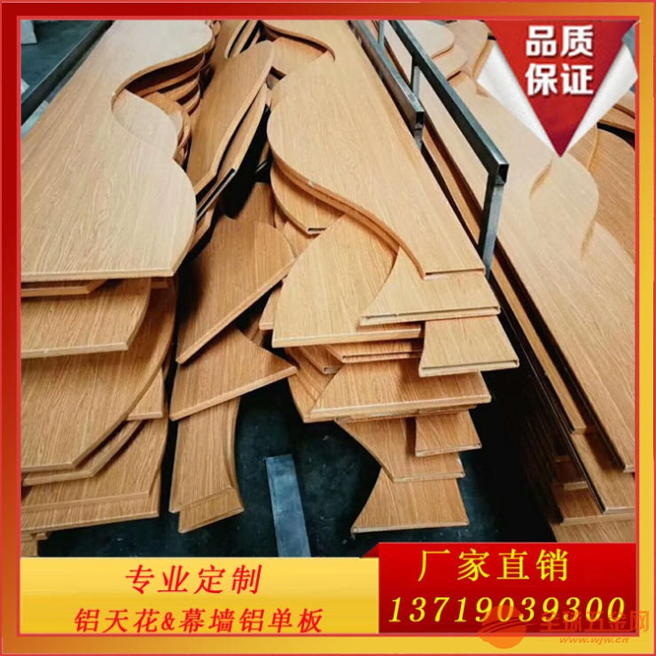 弧形铝方通 造型铝方通加工定制