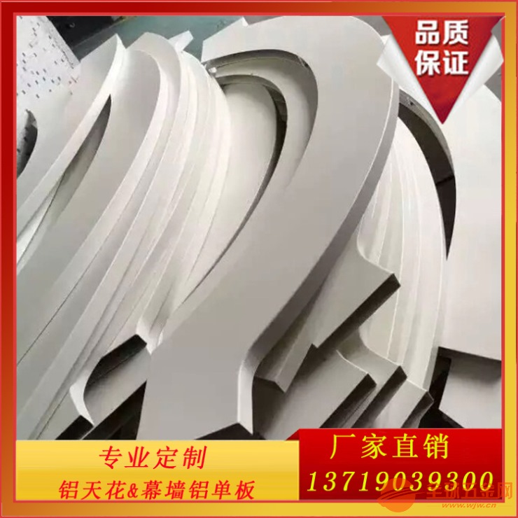 特殊造型铝方通 异形铝方通加工定制