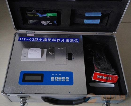 北京土壤肥料养分速测仪