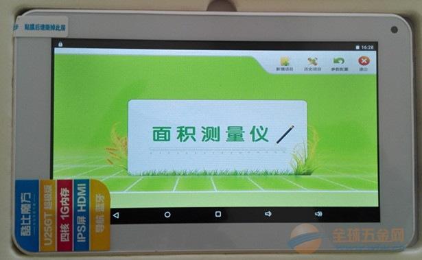 杭州面积测量仪