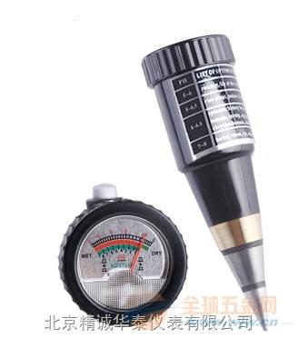 杭州 土壤酸度计、PH计