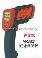 在线式红外测温仪销售