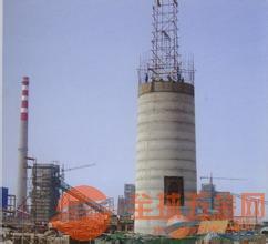 济南砼烟囱新建施工单位欢迎您访问