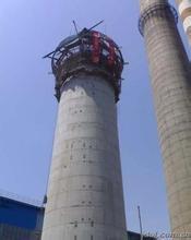 扬州砼烟囱新建施工单位欢迎您访问