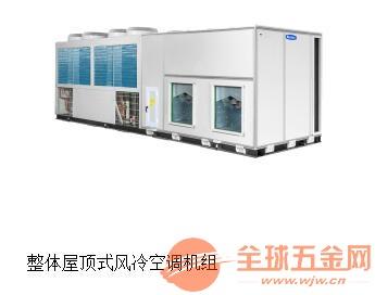 麦克维尔MDX600AR直膨式空气处理机组