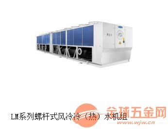 格力LM系列螺杆式风冷冷(热)水机组