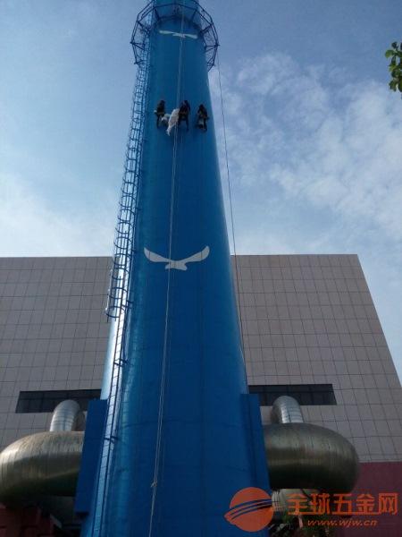 惠安县烟筒旋转梯安装一级代理