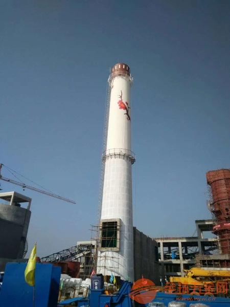 海原县60米水泥烟囱刷航标维修防腐