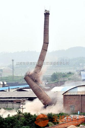 龙山45米砖烟囱拆除