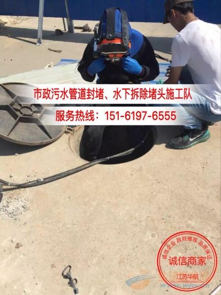 什邡市市政排污管道水下安装气囊公司面向国内市民