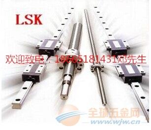 汕尾LSK直线导轨摩擦