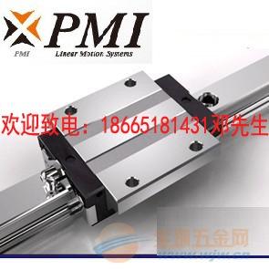 周口PMI直线导轨SME45SB