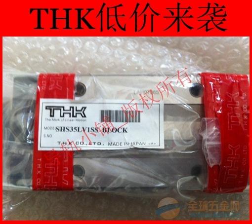 台湾THK交叉导轨齐全