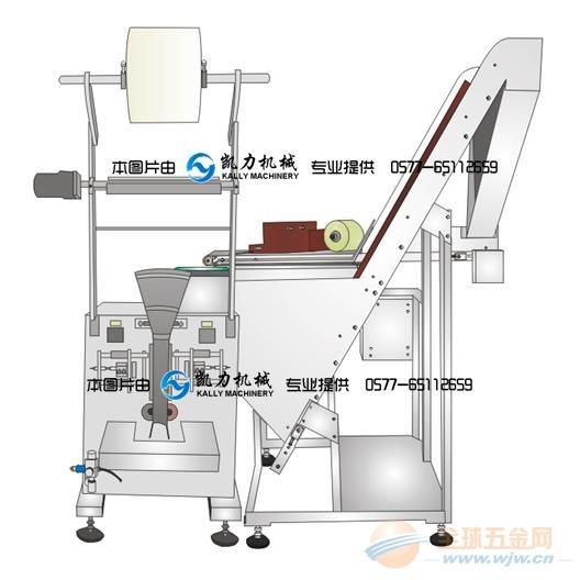 浙江O型圈包装机