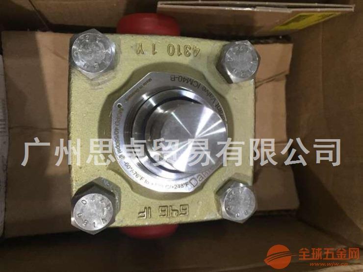丹佛斯电动阀ICM40/027H4000系列氨用工业电动阀(附图)