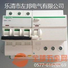 VigiIC65LE-63A漏电断路器