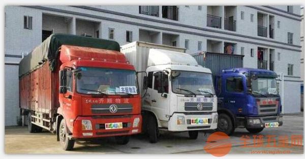 深圳双龙到嘉鱼长途搬家公司