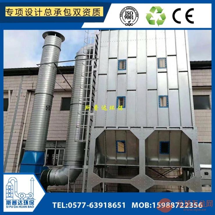 温州家具厂中央脉冲布袋除尘器.源头厂家