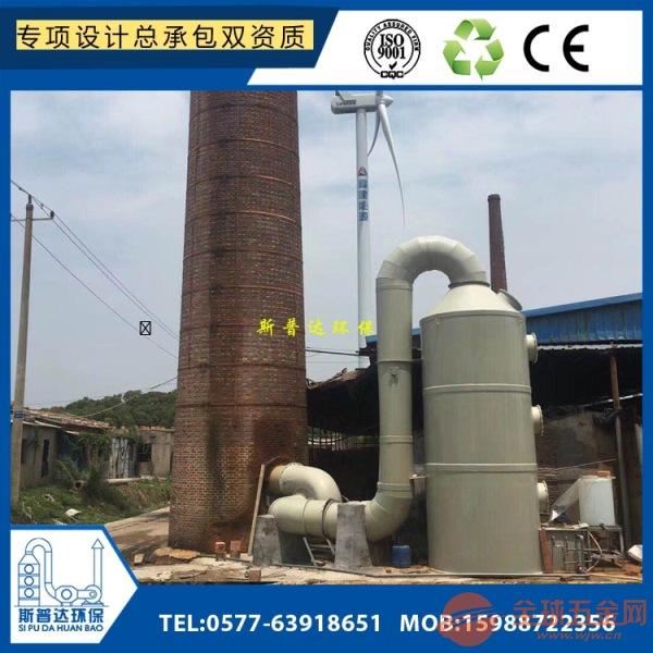 烧结类砖瓦.琉璃瓦废气排放标准.源头厂家