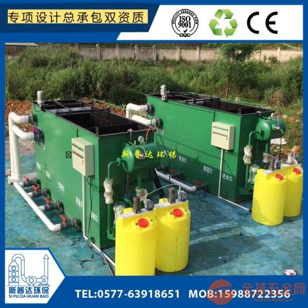 阀门铸造厂废水处理设备.小型一体机