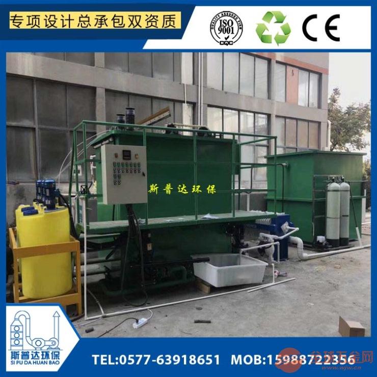 温州苍南油墨印刷废水处理设备.零排放出水清澈