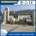 温州化学工厂酸雾吸收净化装置废气洗涤喷淋塔
