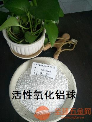 活性氧化铝球在水处理设备里边的应用
