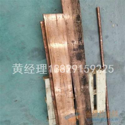 广东铜排抛光机