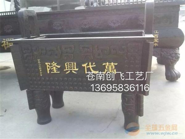 长方形香炉