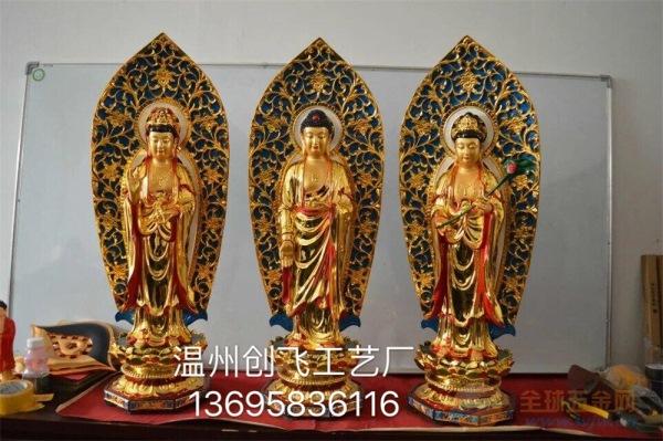 木雕西方三圣贴金佛像厂家图片