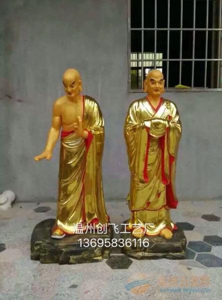 寺庙十八罗汉彩绘佛像
