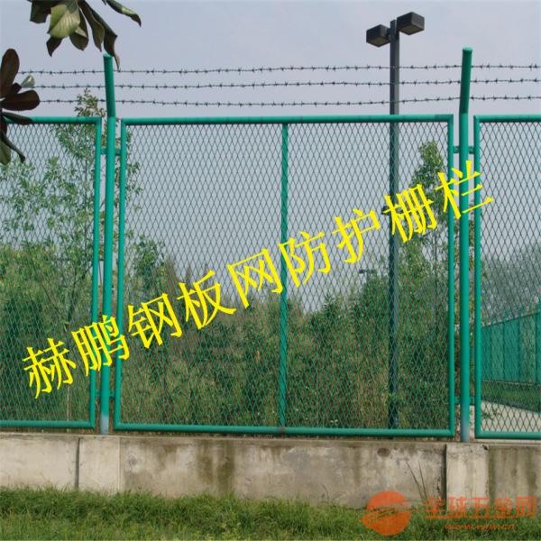 铁路钢板网防护栅栏