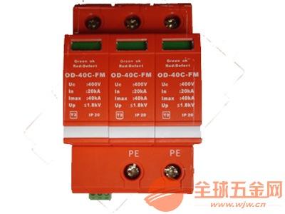 一级三相防雷模块200KA 信创防雷器供应一级浪涌报价