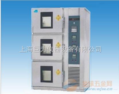 上海冷热冲击试验箱专业制造