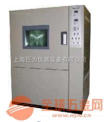 换气老化试验箱上海厂家专业供应