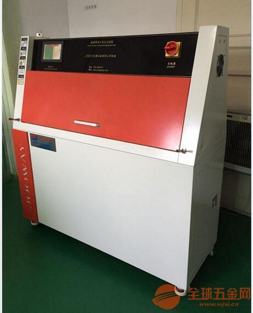 上海单点式紫外线老化试验箱专业供应