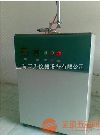 昆山JW-XCY-II 橡胶低温脆性试验机