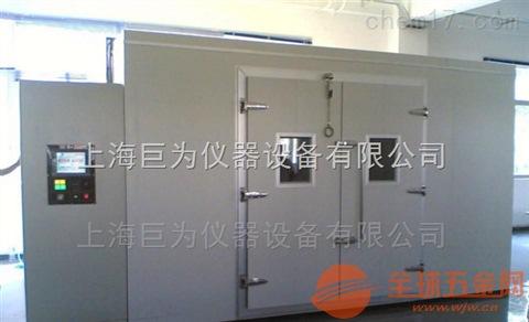 上海 高温老化房厂家专业供应
