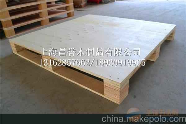 金山区亭林木箱包装加工设备出口木箱