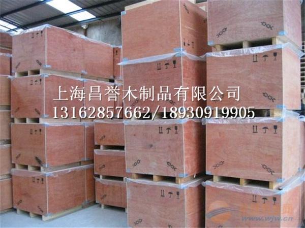 青浦区练塘镇订做胶合板木箱