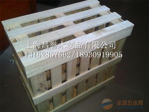 专业定制让你们货物安全可靠的木箱 托盘