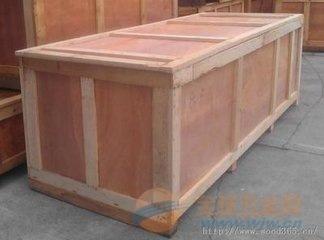 闵行区吴泾镇订做胶合板木箱