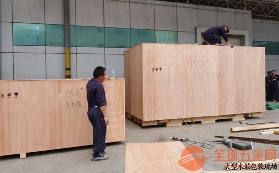 金山区亭林专业定制出口木箱,打木箱价格