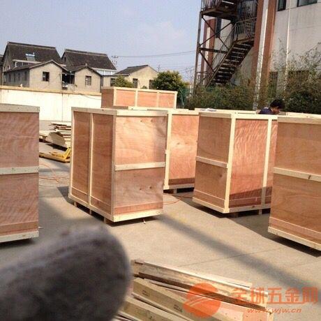闵行区虹桥镇木箱包装加工设备出口木箱