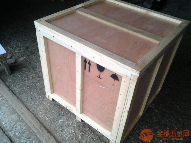 包你货物安全的木箱 欢迎订购