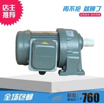 成都供应万鑫精密齿轮减速马达 GH22-100W-100s