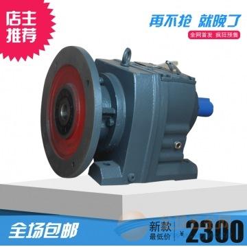 四川斜齿轮减速机 NR67 成都减速机供应