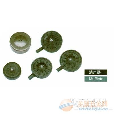 成都空压机配件消声器|轴承|阀门|活塞环|压力开关价格实惠