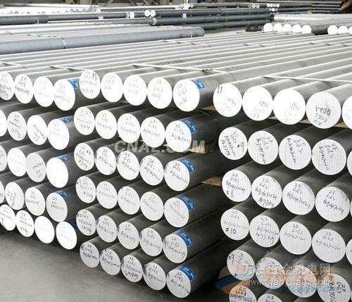 成都泸州6061铝棒规格 合金铝材厂家销售
